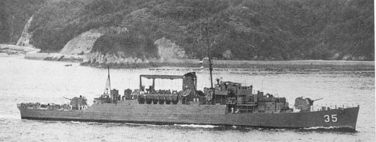 Republic of China Navy frigate Fu Shan (PF-35) underway, circa in the 1960s.jpg
