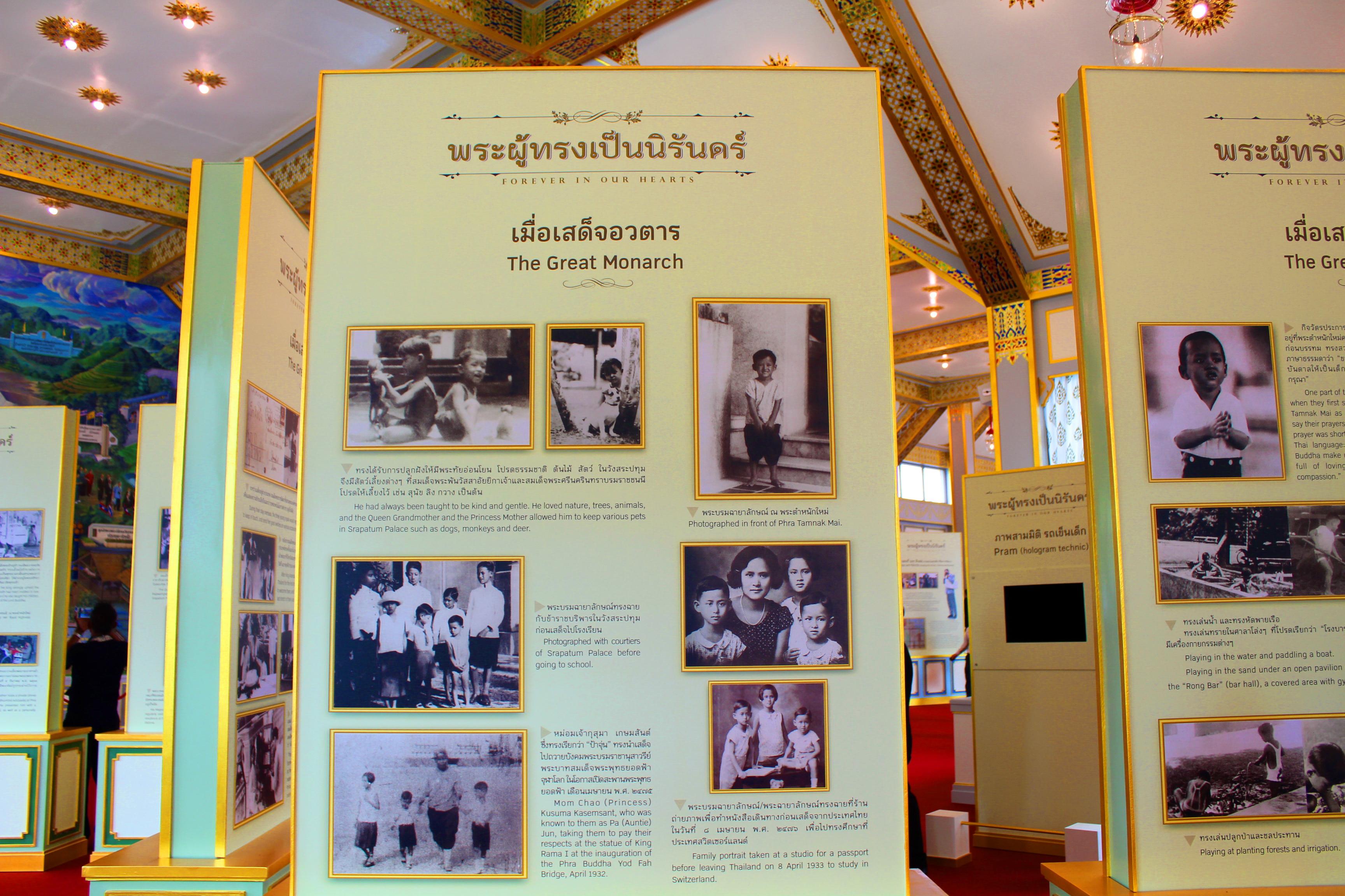File:Royal Crematorium Exhibition of King Rama 9 of Thailand ...