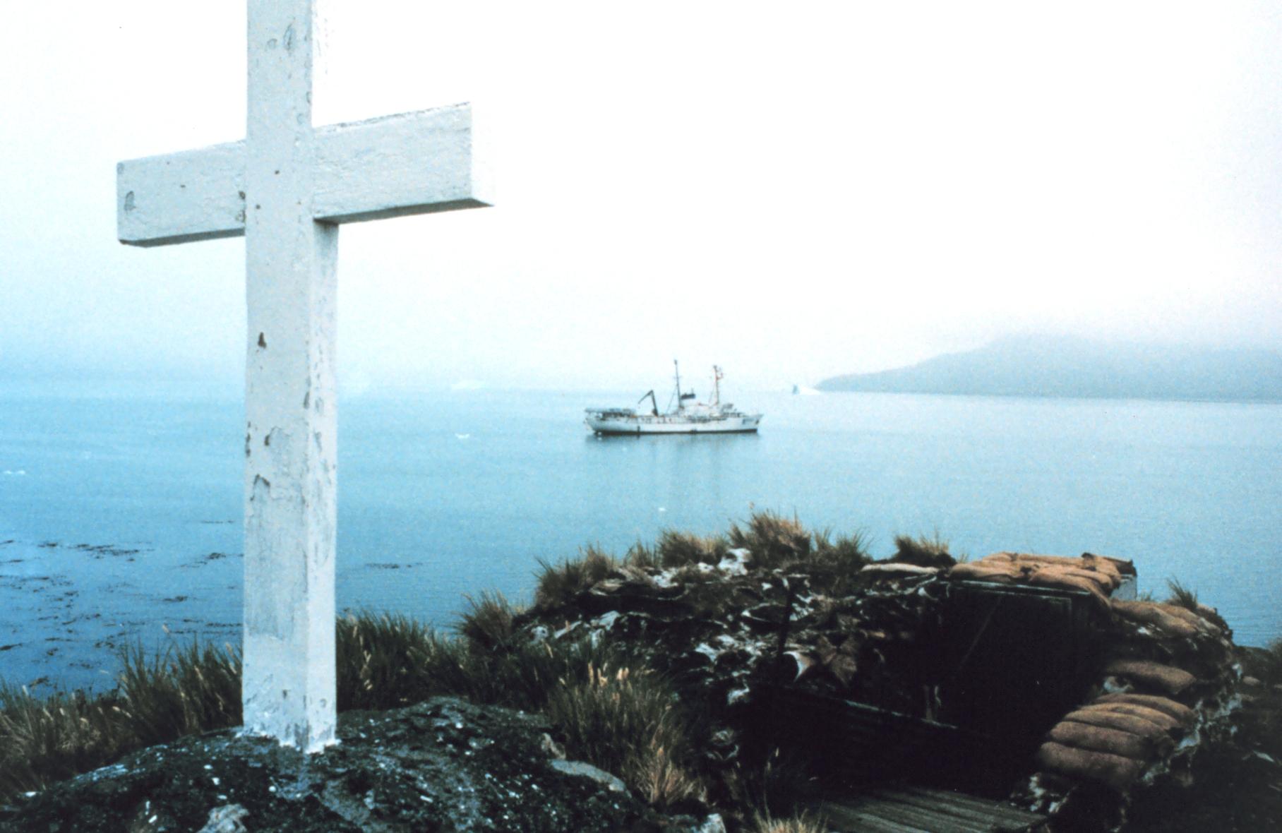 Cross Island South Traffic