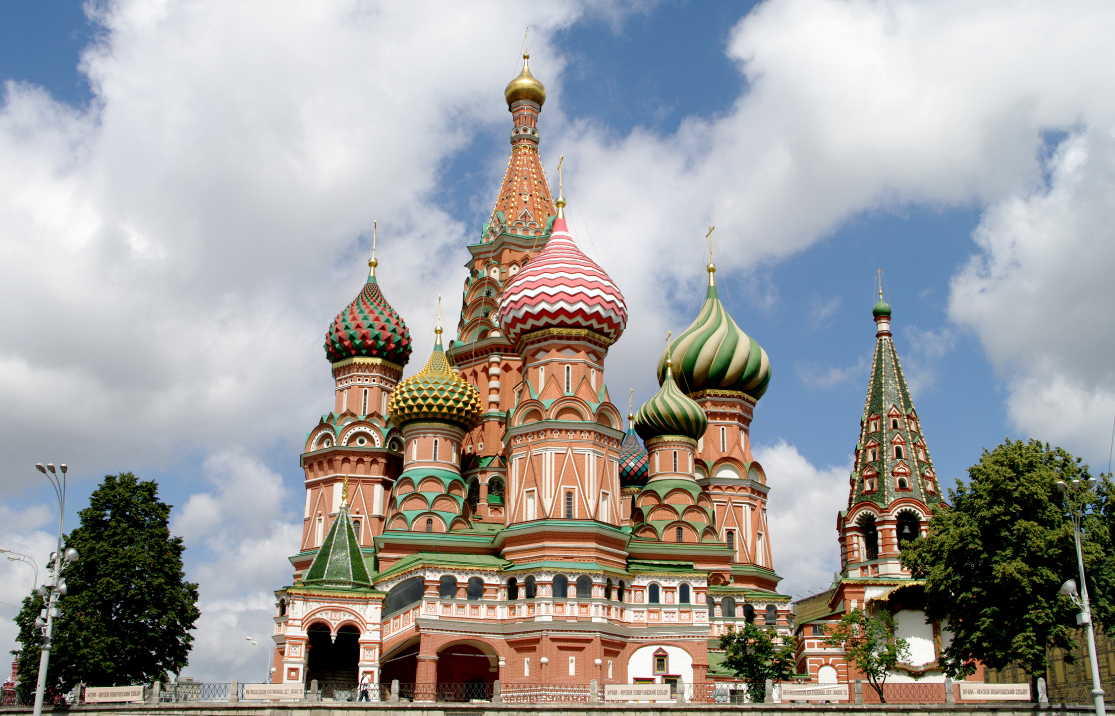 File:St. Basilu0027s Cathedral, Moscow