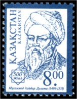 Stamp of Kazakhstan 292.jpg