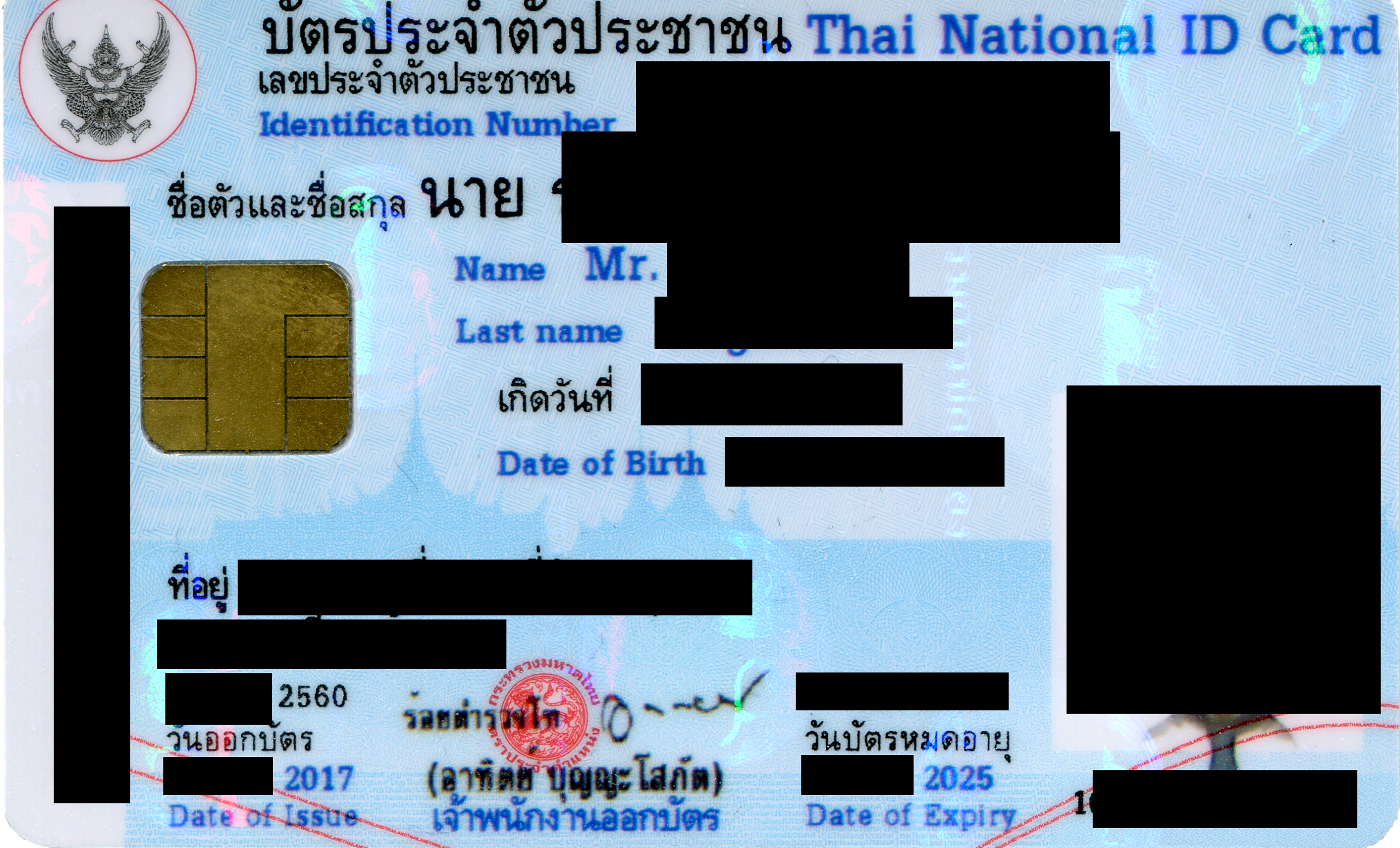 Image result for thailand id card