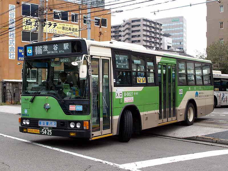渋谷駅行きバス