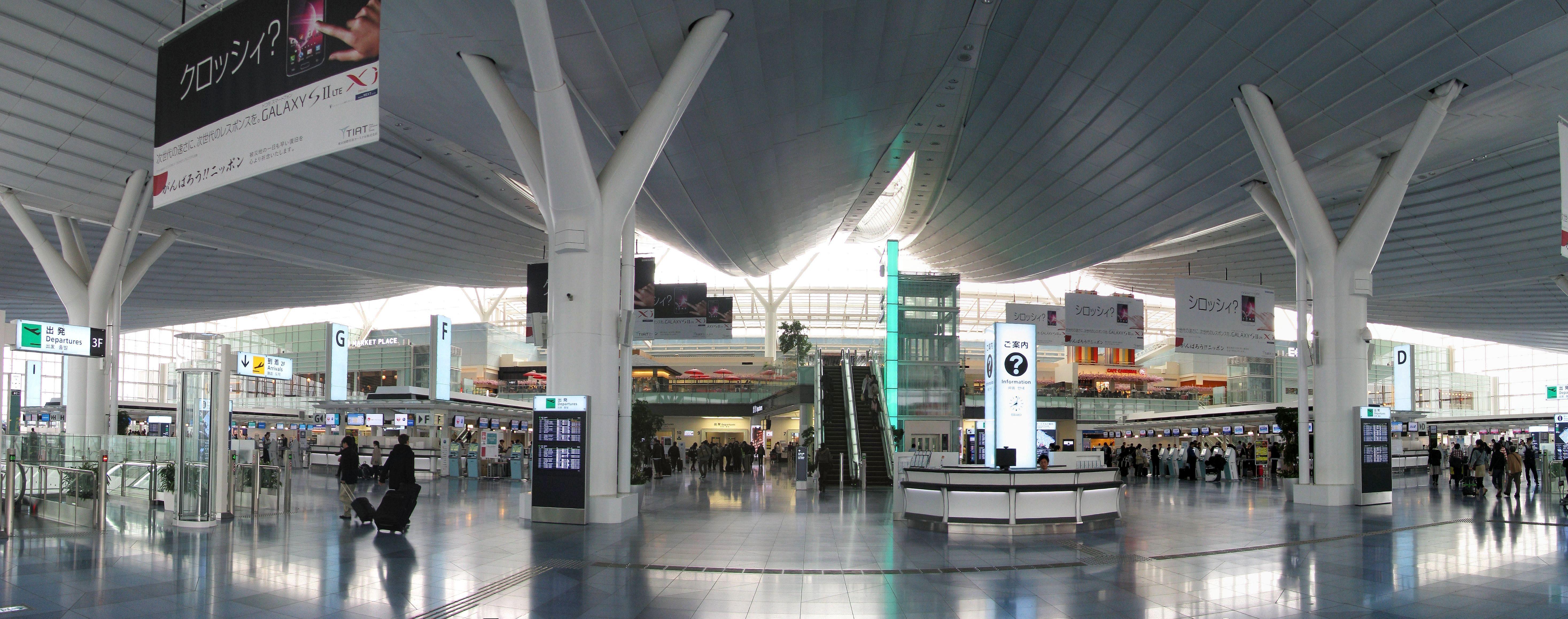 Office Design Software File Tokyo International Airport International Terminal