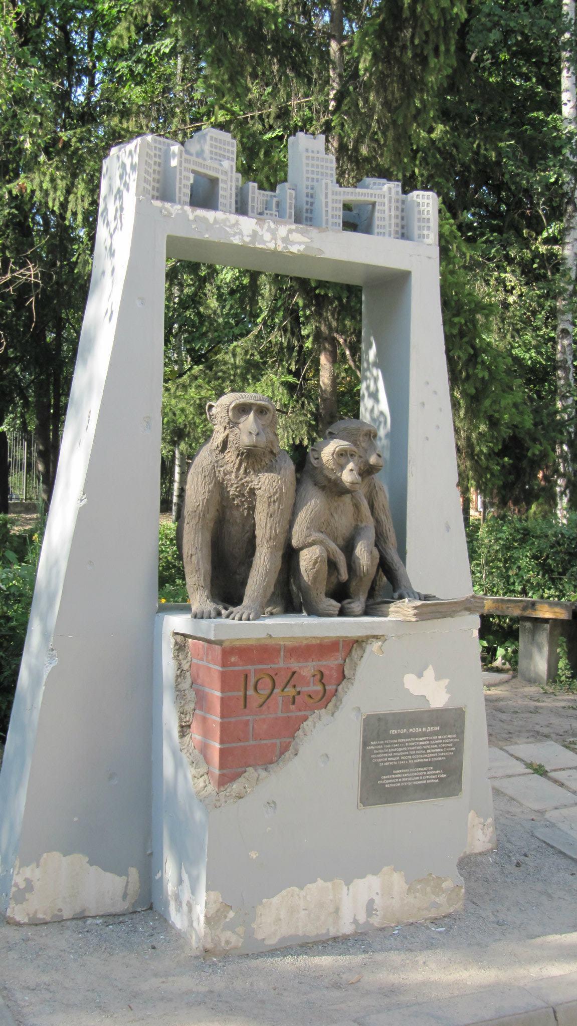 Памятники животным википедия цена на памятники фото миасс