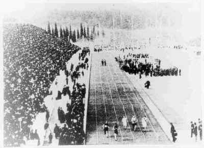 100m_Athens_1896.jpg