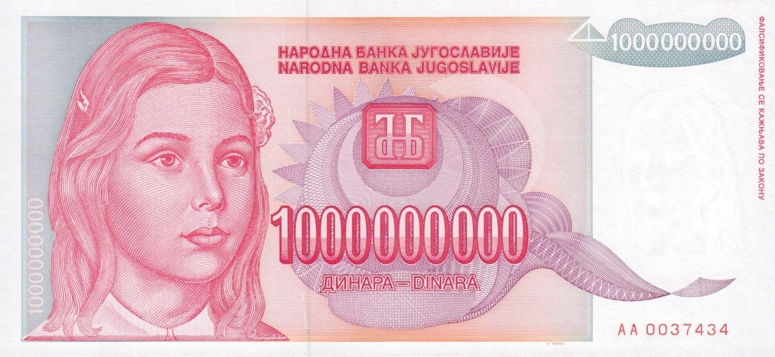 1billion-dinara-1993.JPG