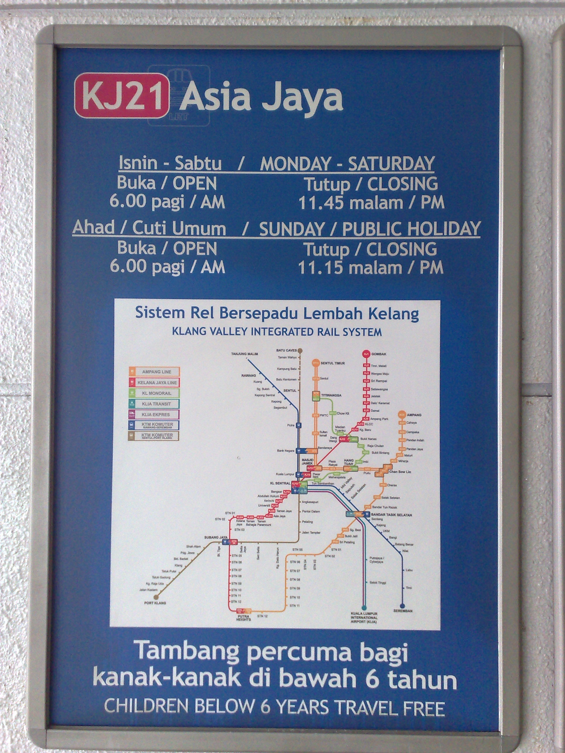 Map Of Asia Jaya Lrt Station.File Asia Jaya Lrt Notice 1 Jpg Wikimedia Commons