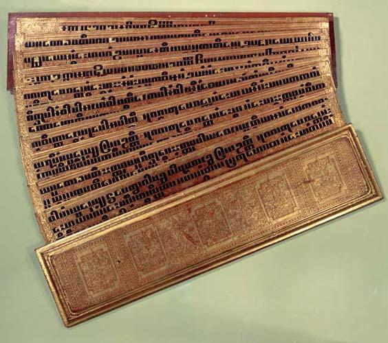 File:Buddhist manuscript NGFA.jpg