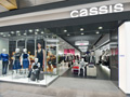 English: Cassis Store