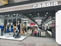 Cassis store.jpg