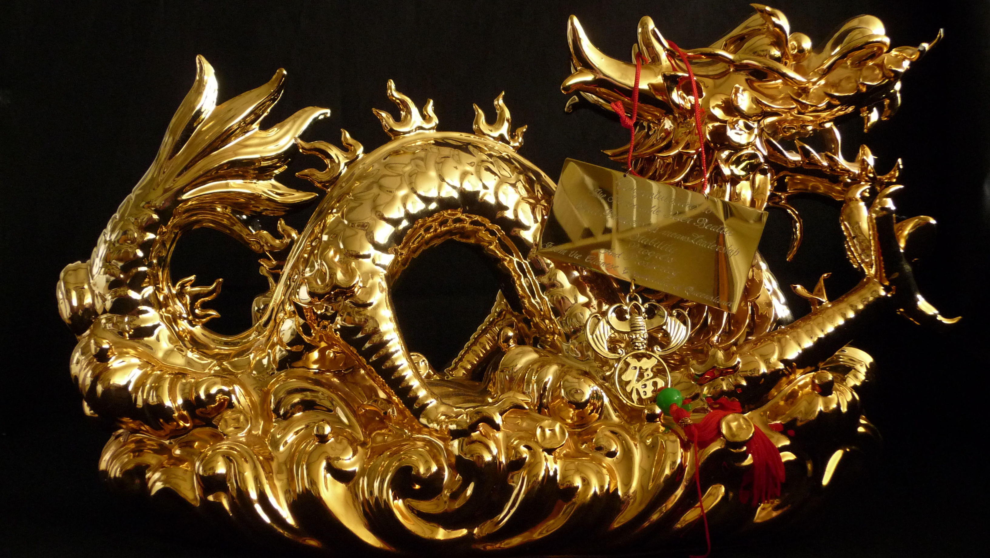 Description Chinese Dragon QM-r jpgRed Chinese Dragon Wallpaper