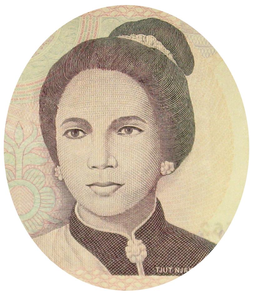 Cut Nyak Dhien - Wikipedia, the free encyclopediacut nyak dien