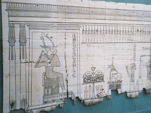 Duat - Wikipedia