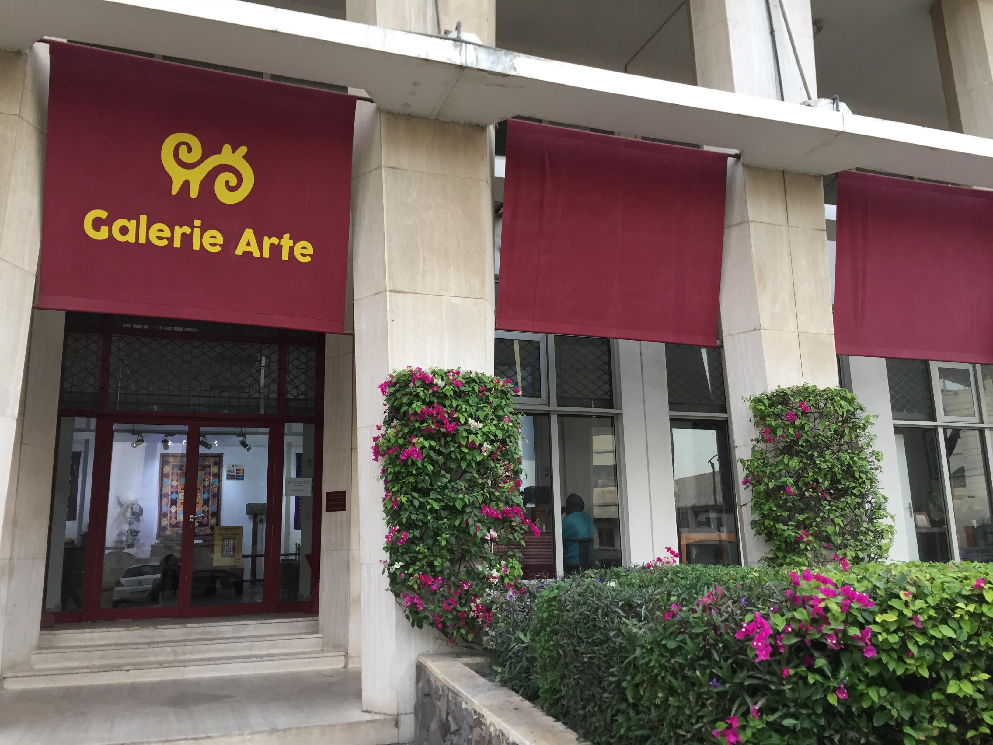 Photo De Galerie Exterieur file:façade extérieur de la galerie arte - wikimedia commons