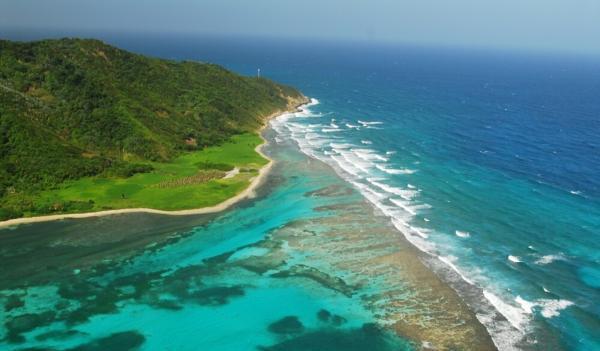 Vé máy bay giá rẻ đi Guanaja Honduras