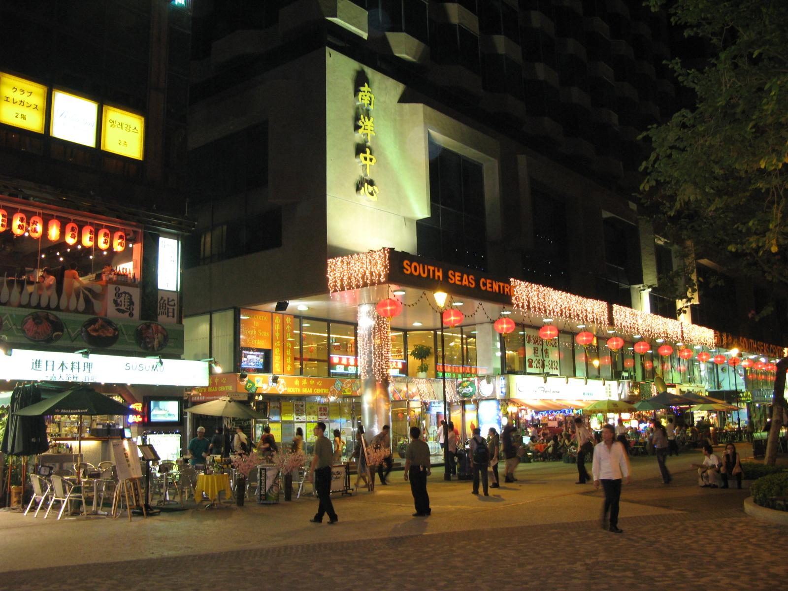 Tst East Thai Restaurant