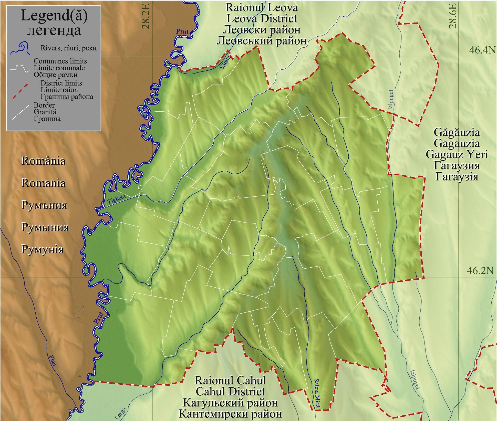 Cantemir, Moldova - Wikipedia