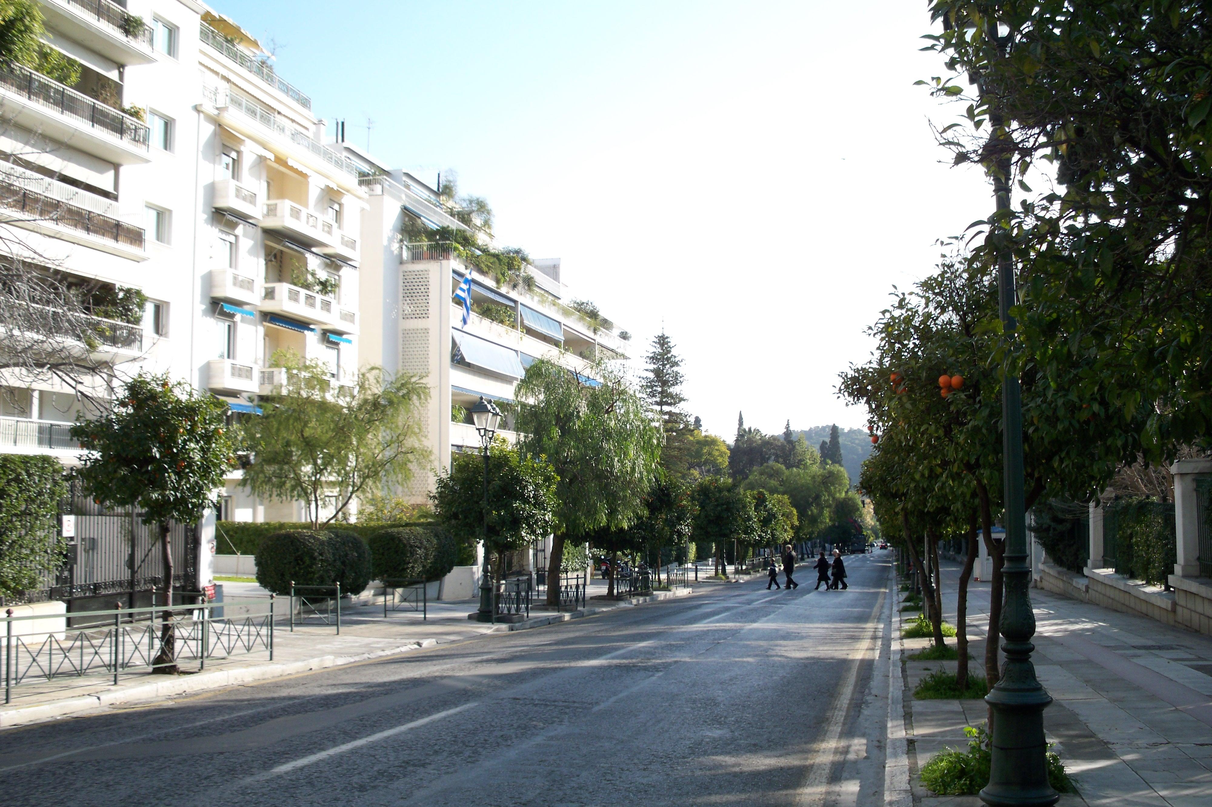 Herodou Attikou Street...