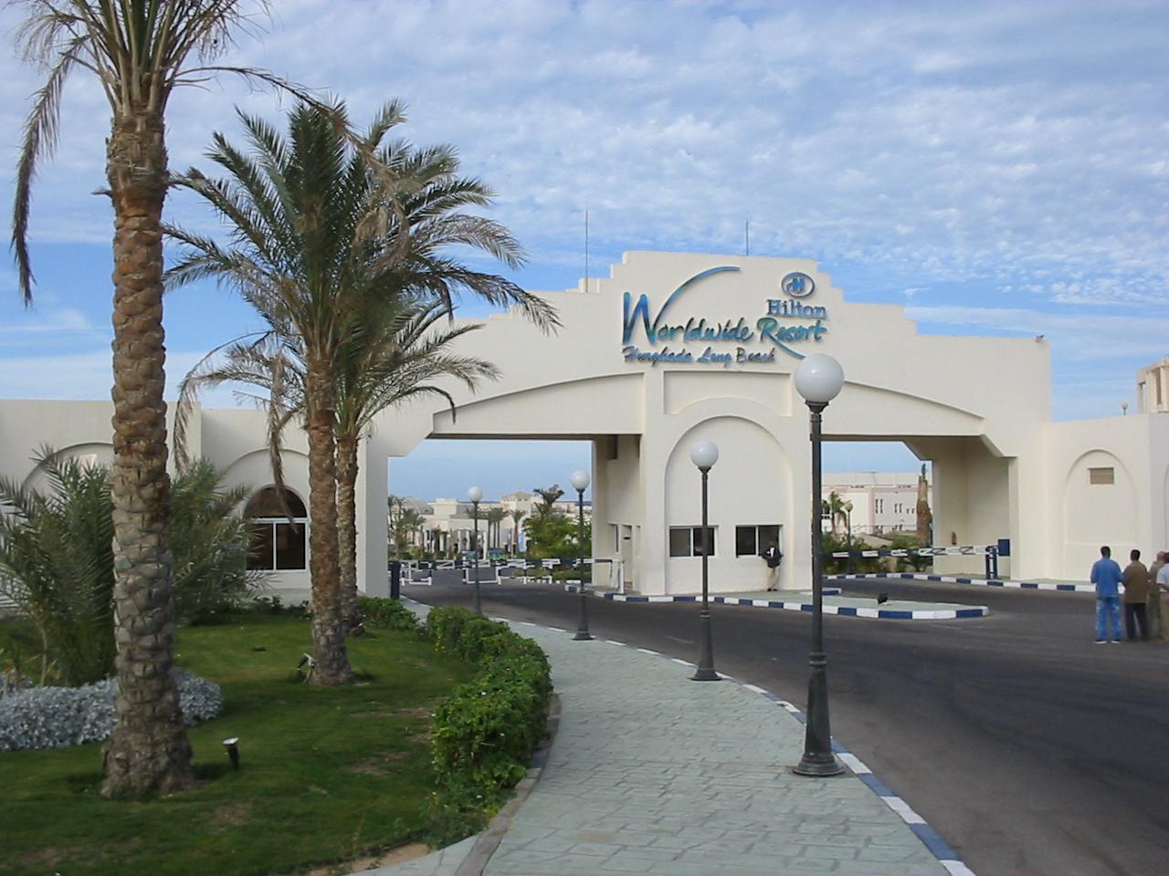 Hilton Hotel Long Beach Hurghada