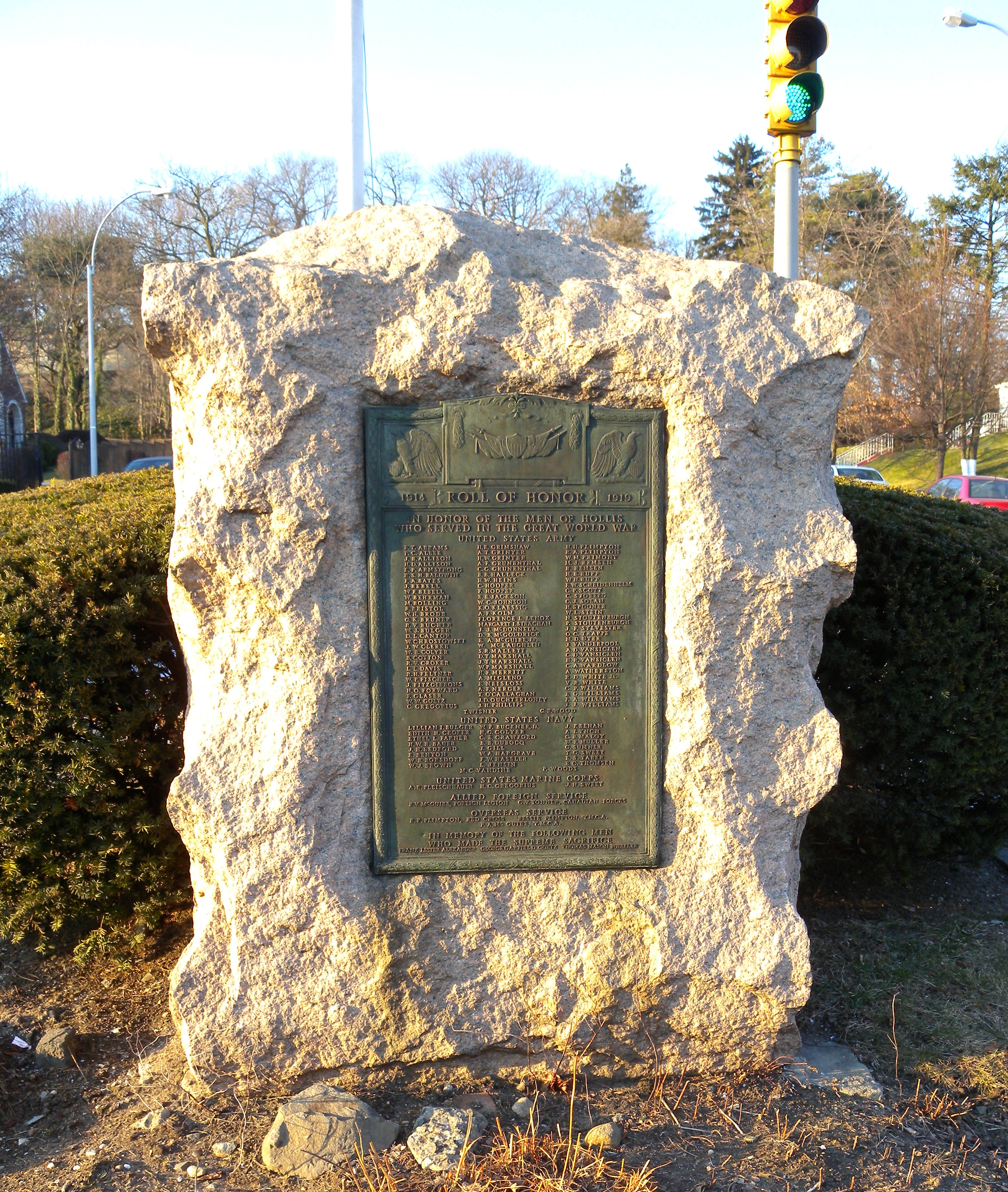 Image of Queens Village NY landmark