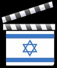 Israelfilm.png