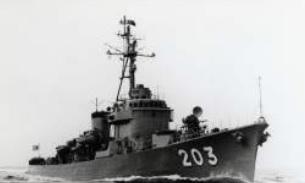 JDS <i>Inazuma</i> (1955) Ikazuchi-class destroyer escort