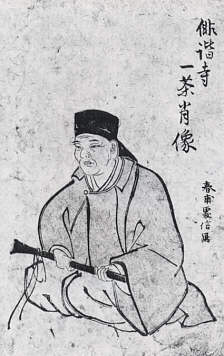 "A portrait of Issa, whose (pen) name literally means ""one [cup of] tea"". (Taken from Wikipedia)"