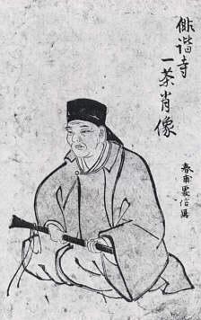 Kobayashi, Issa (1763-1827)