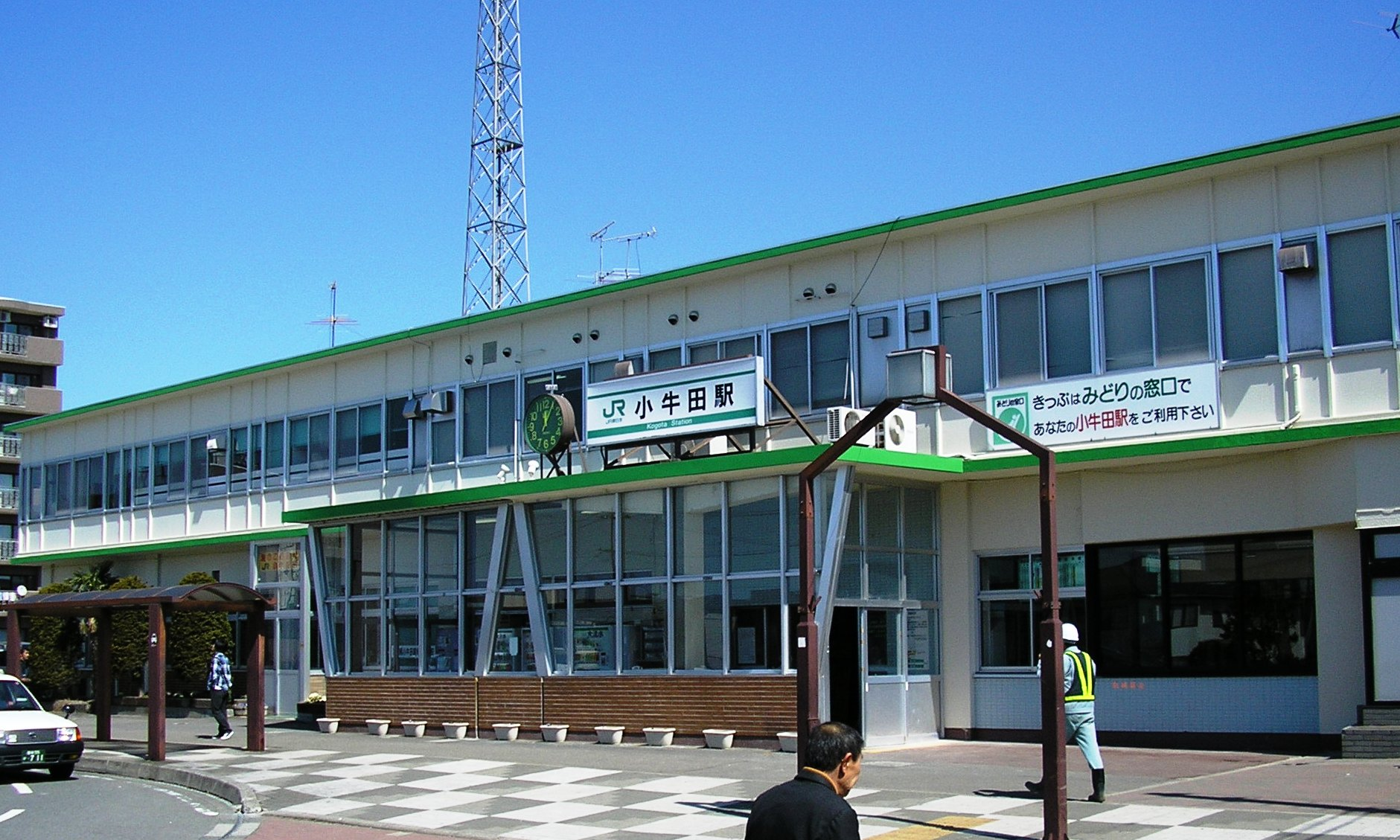 https://upload.wikimedia.org/wikipedia/commons/b/bd/Kogota_Rail_Station.jpg