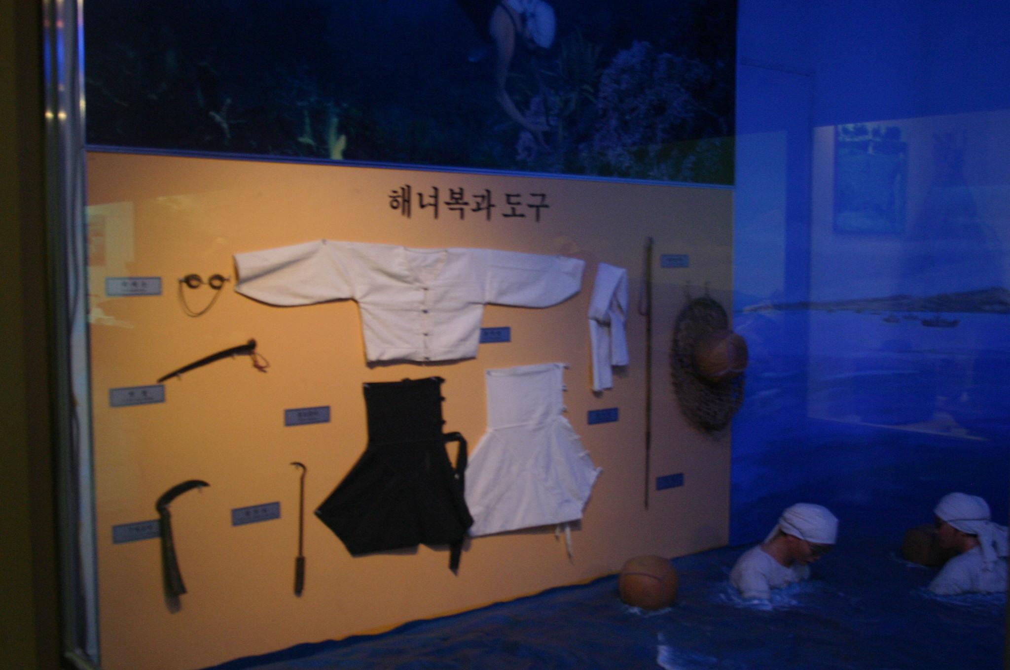 Jeju Tour