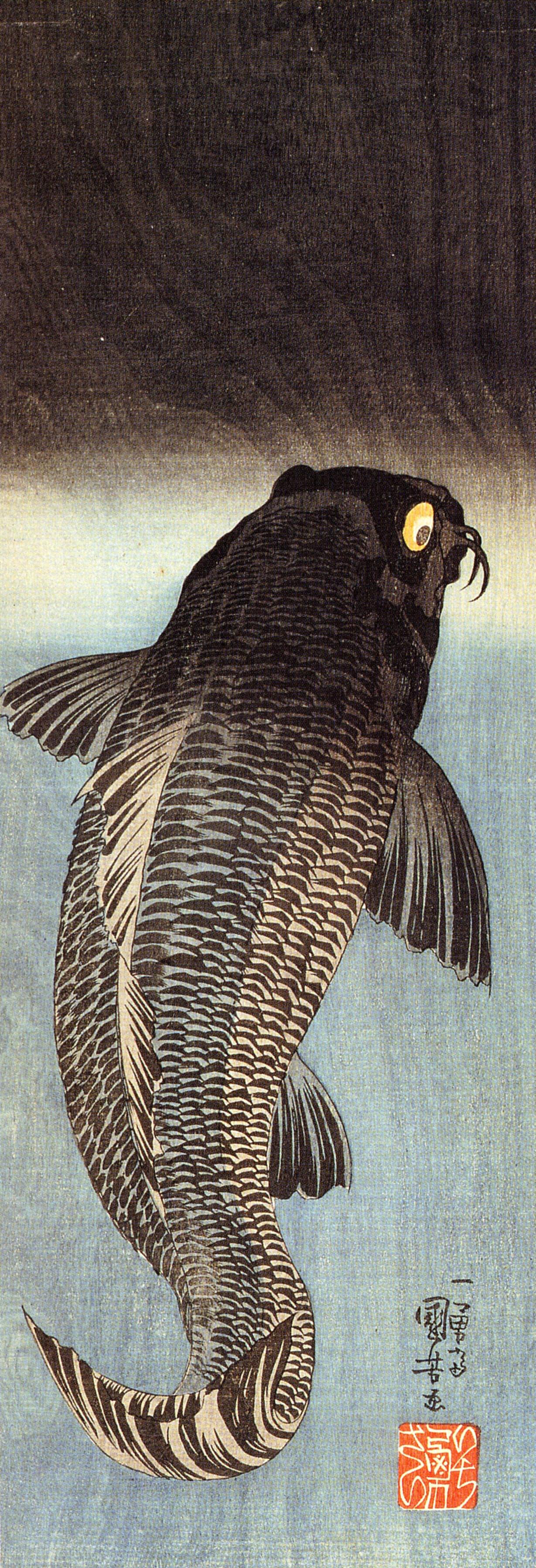http://upload.wikimedia.org/wikipedia/commons/b/bd/Kuniyoshi_Utagawa%2C_Black_carp_1.jpg