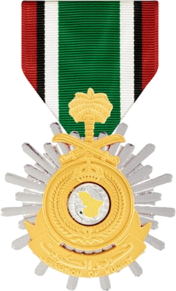 Kuwait Liberation Medal (Saudi Arabia) - Wikipedia