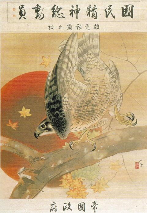 J 国家 総動員 法 なん 国家総動員法(こっかそうどういんほう)|日本史