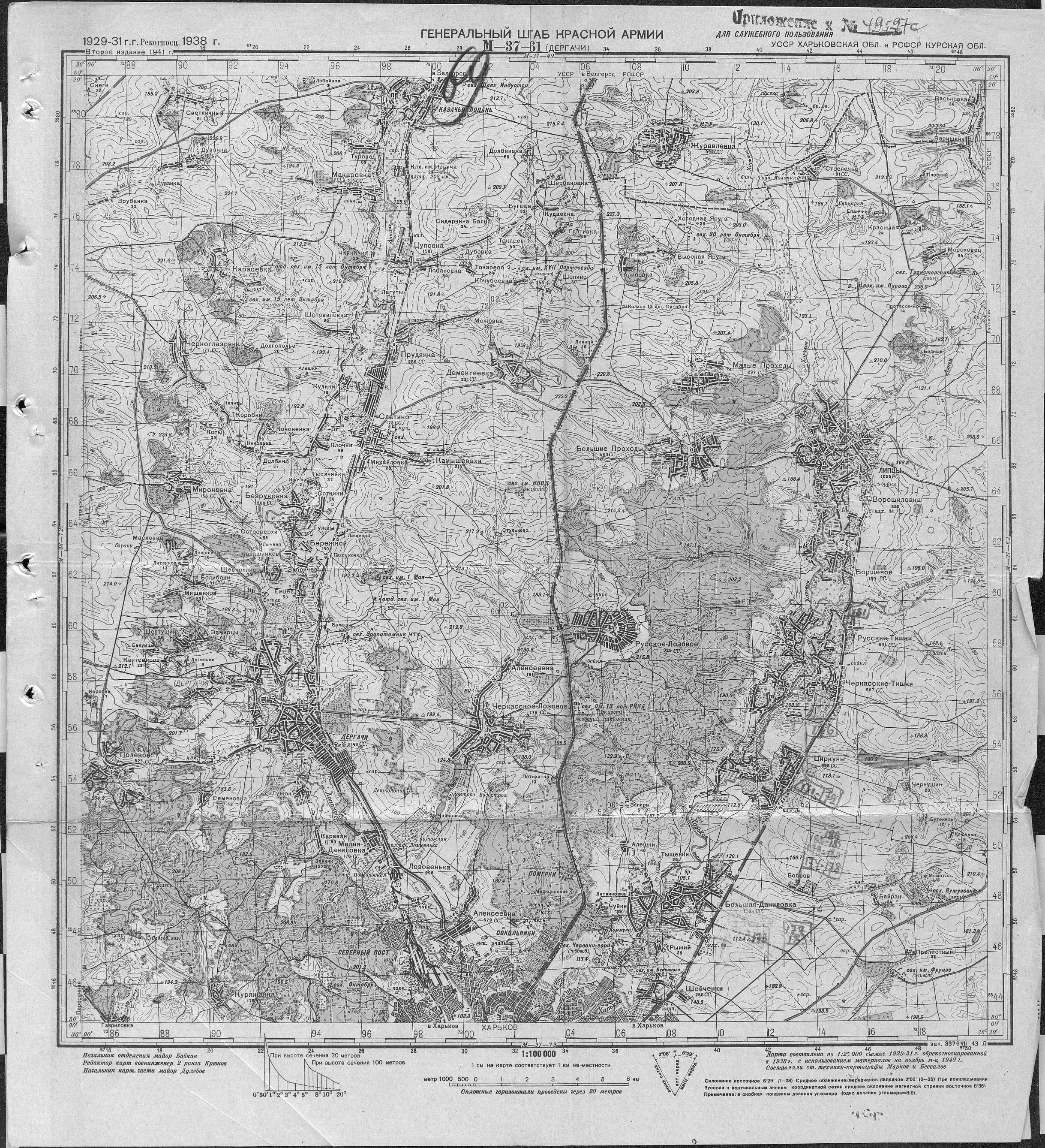 википедия на карте схема проезда