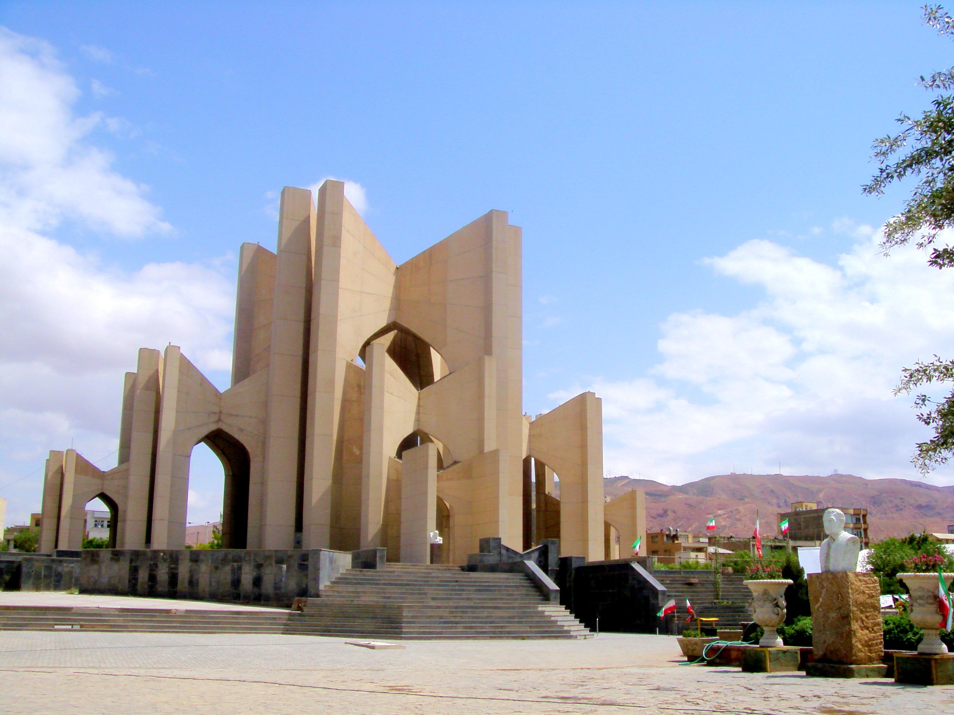فهرست شهرهای استان آذربایجان شرقی