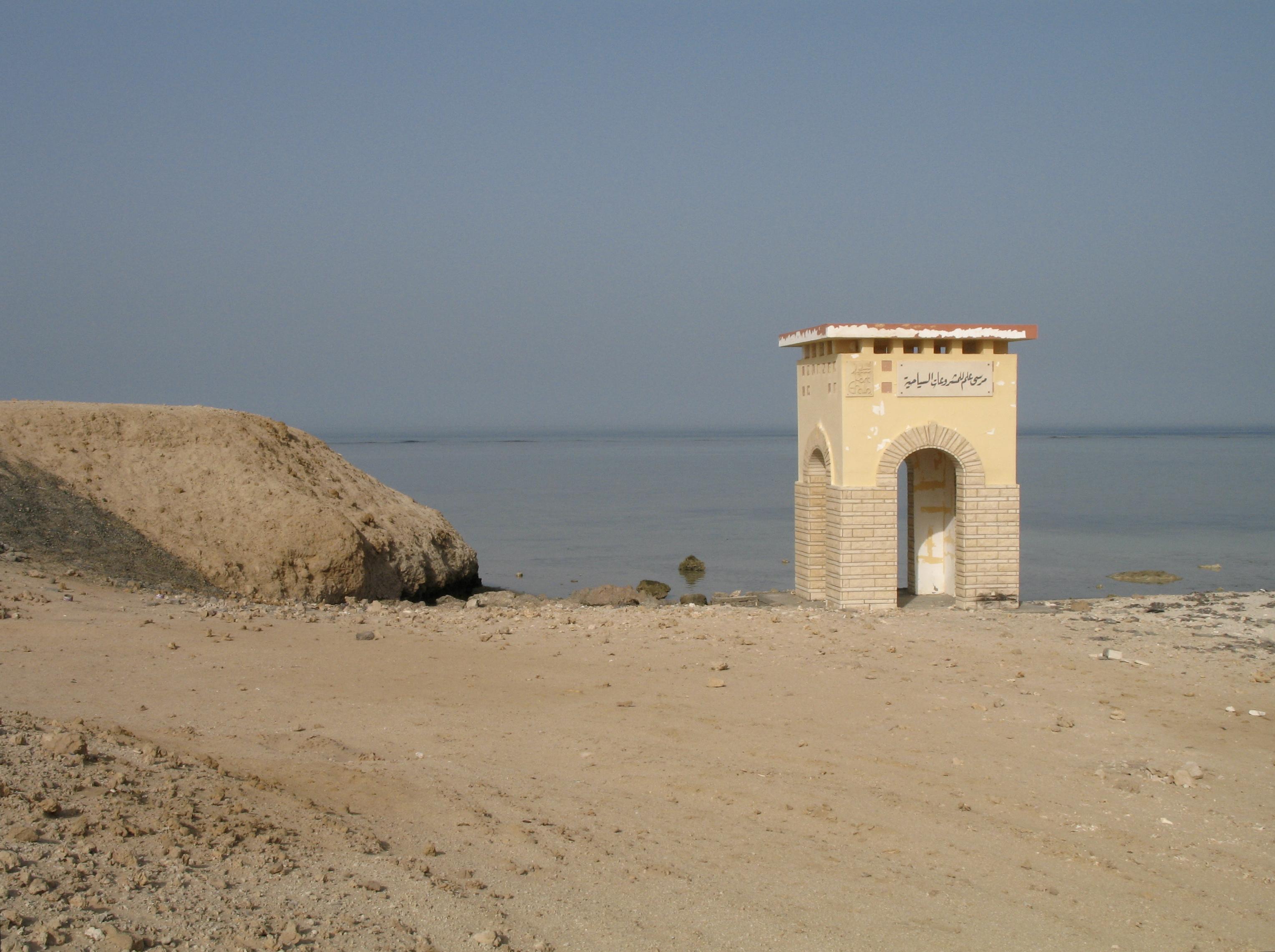 Marsa Alam Egypt  City new picture : marsa `alam, Al Bahr al Ahmar, Egypt What happens in marsa `alam ...