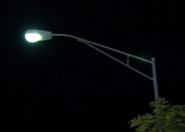 Image result for لامپهای بخار جیوه