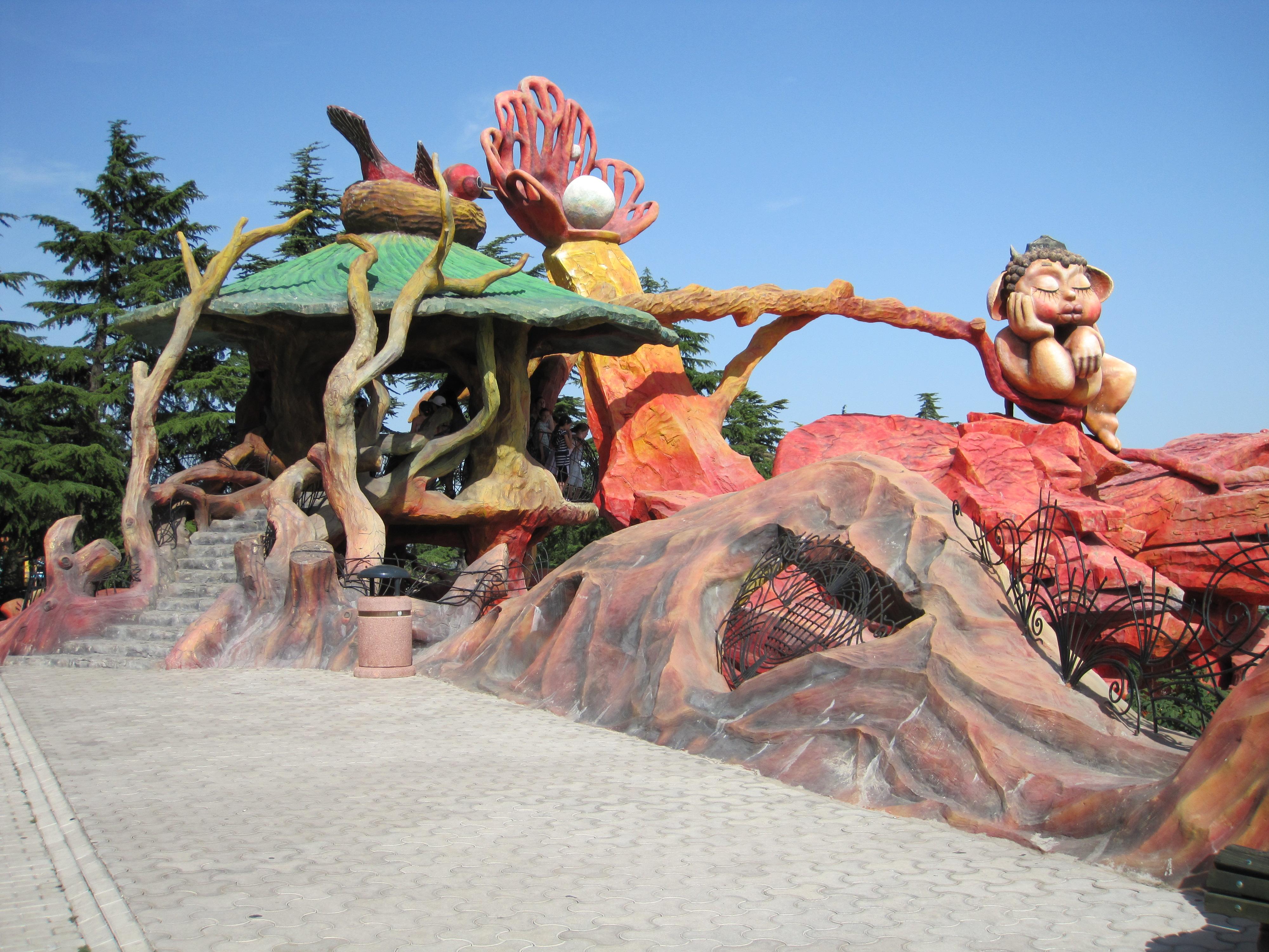 حديقة الديناصورات في تبليسي