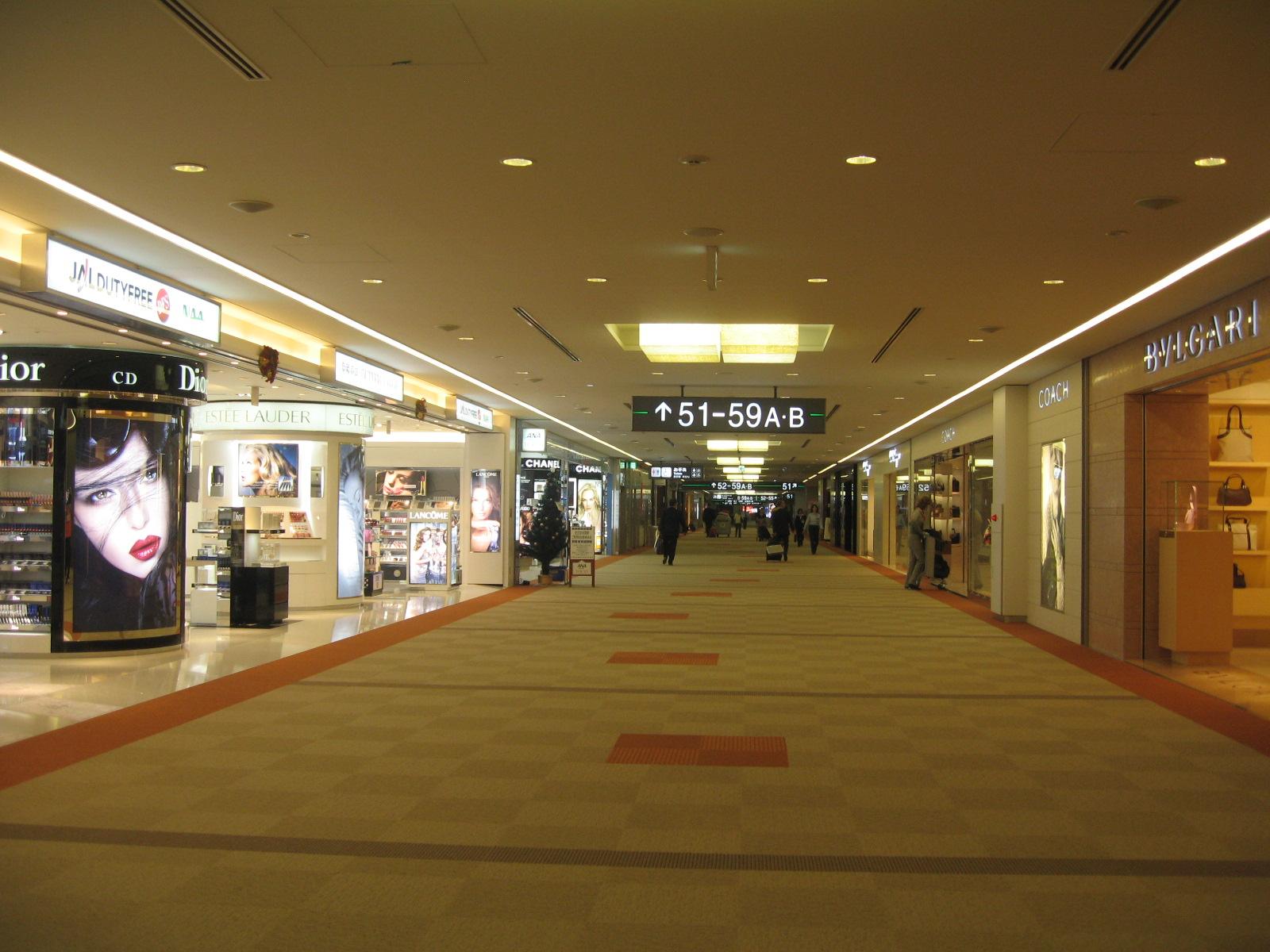 Narita International Airport - Wikipedia