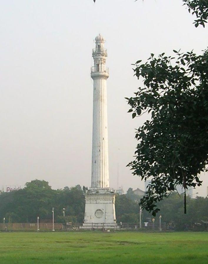 Shaheed Minar Kolkata Wikipedia