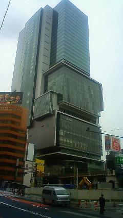 Shibuya Hikarie Wikipedia