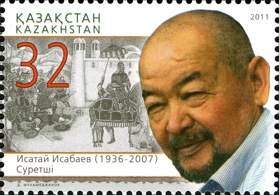Исабаев, Исатай Нурышевич