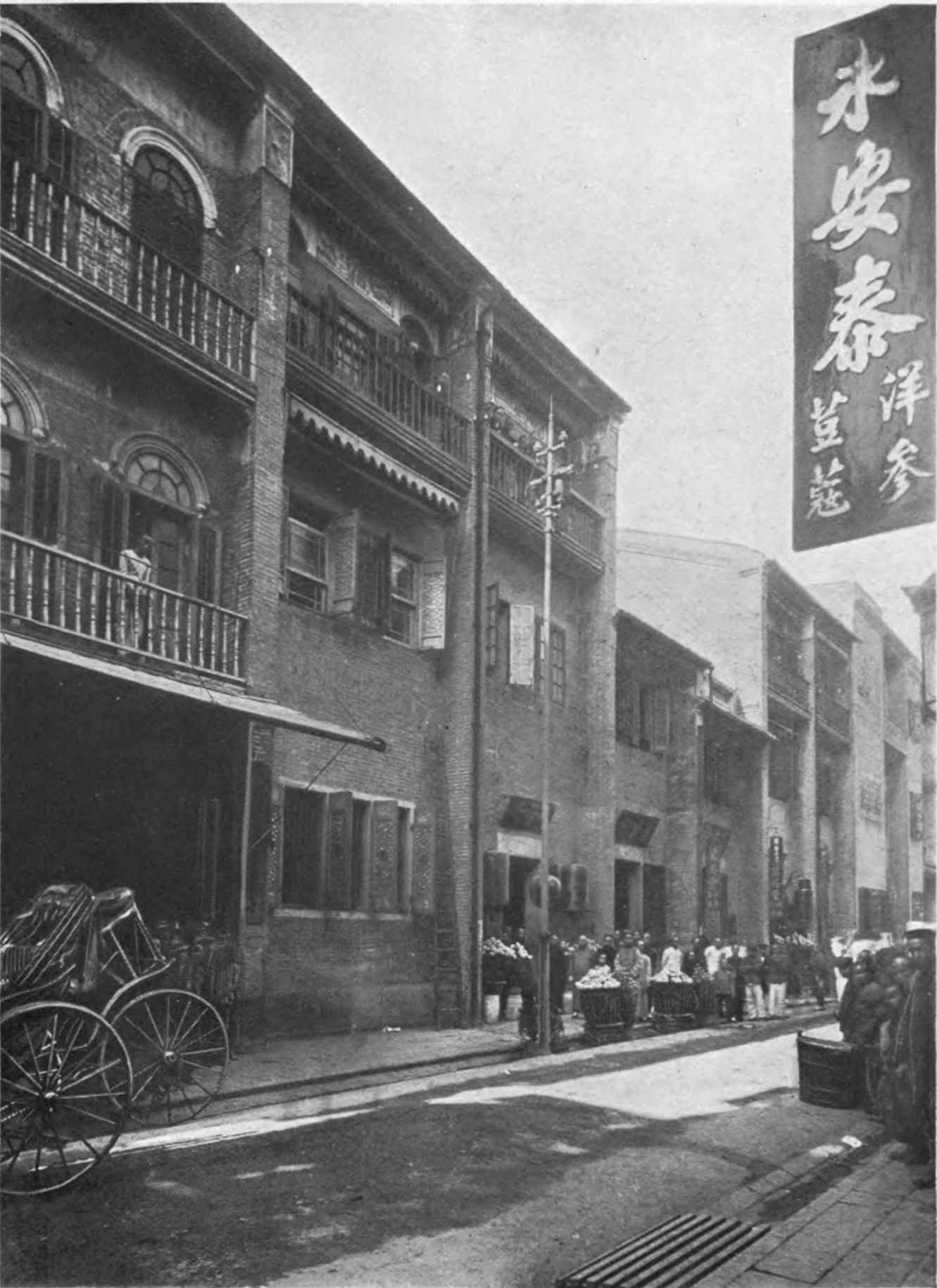 Tcitp d241 offices of the yuen fat hong.jpg