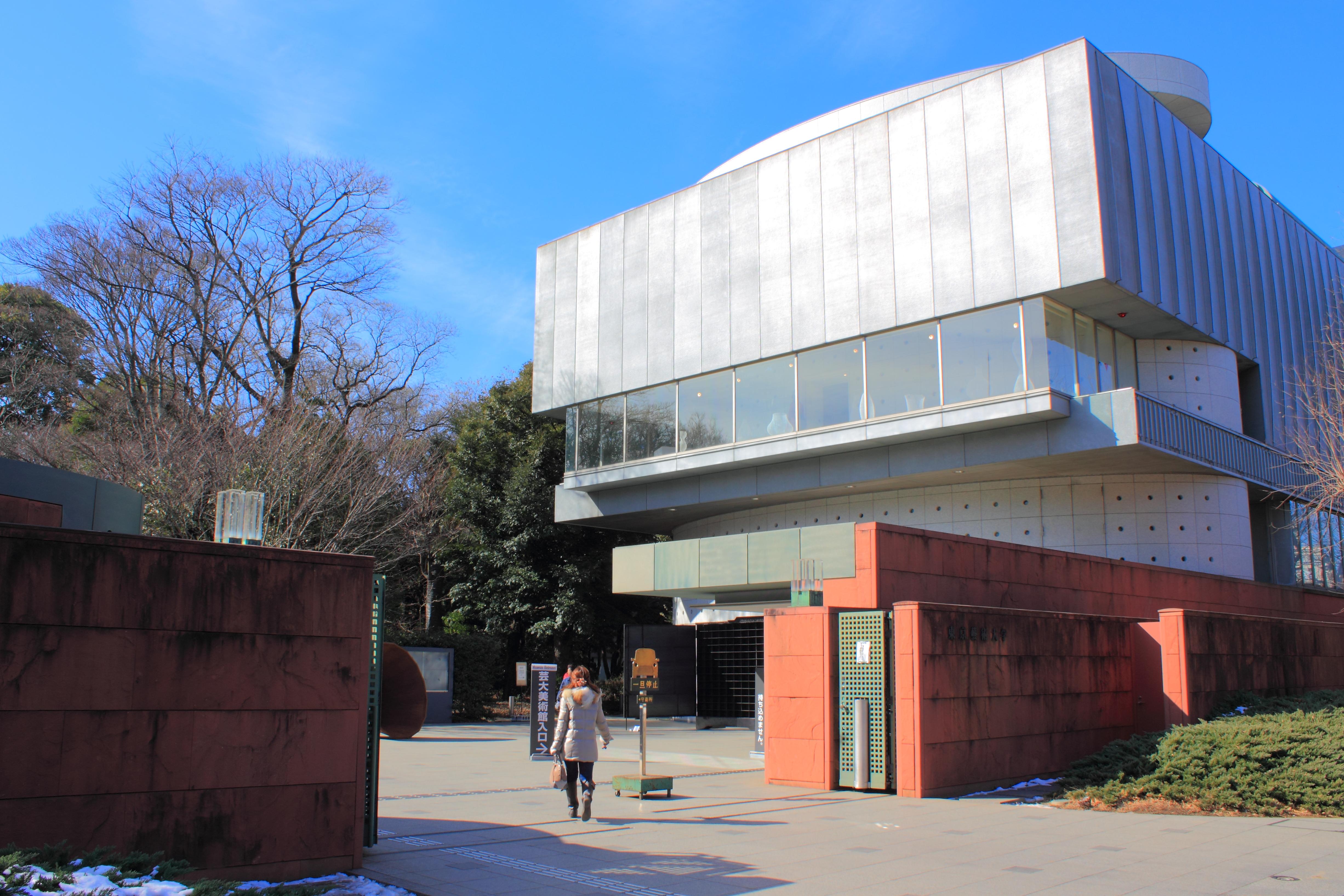 ファイル tokyo university of the arts 2012 jpg wikipedia