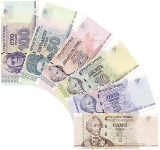 TRANSNISTRIA TRANSDNISTRIA 4 COINS SET PLASTIC POLYMER 2014 UNC