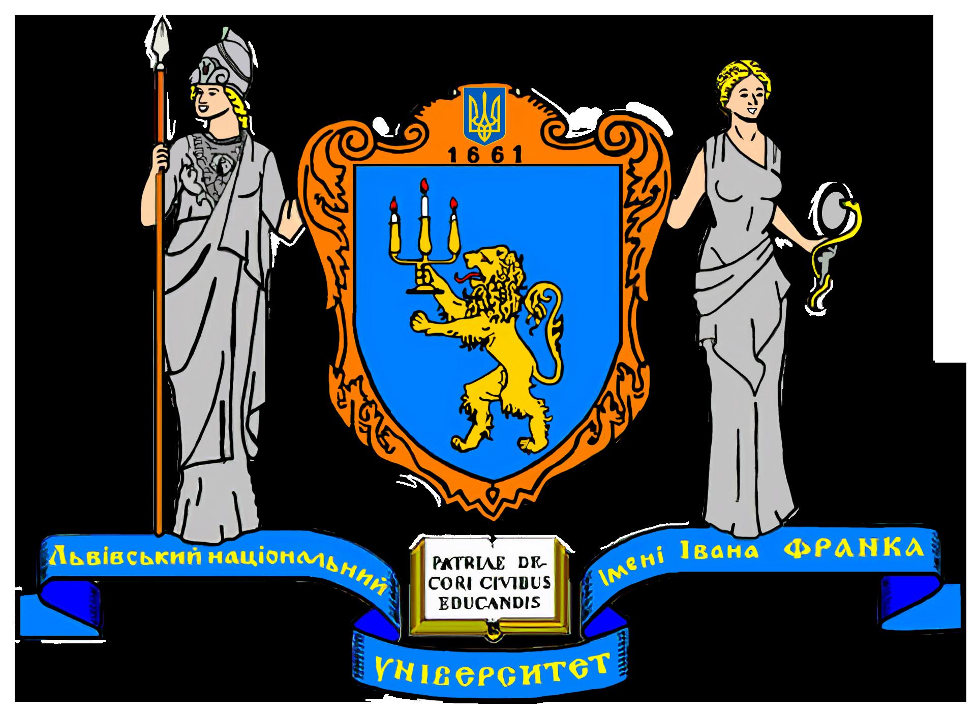Logo of Lviv University