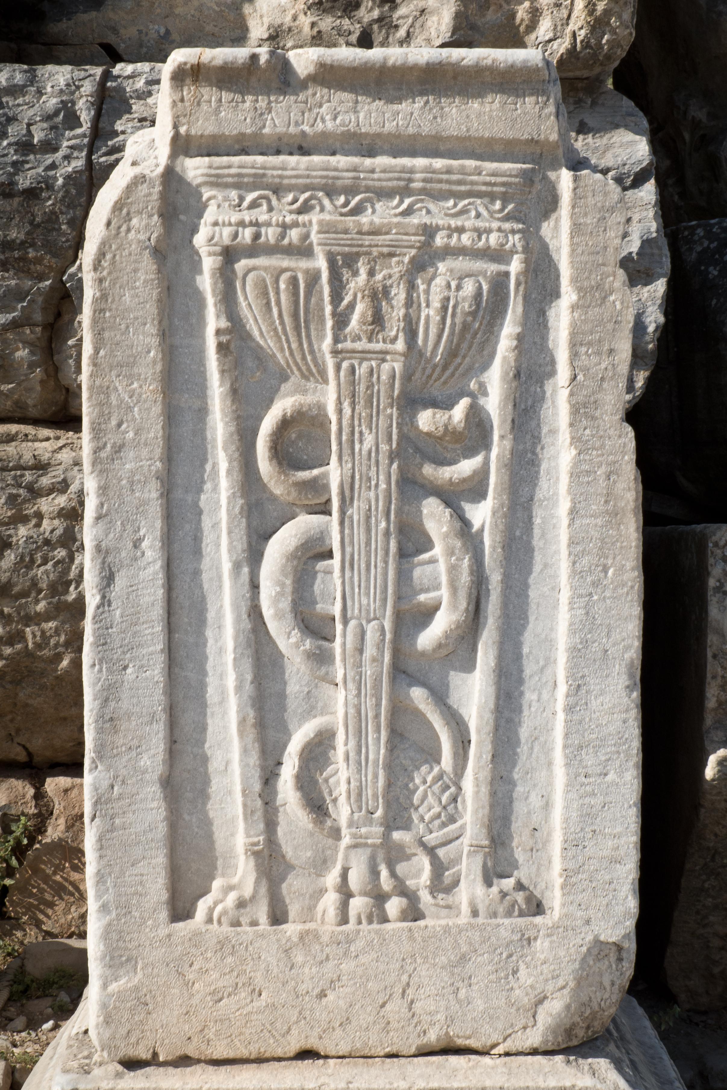 Vara de Esculapio - Wikipedia, la enciclopedia libre