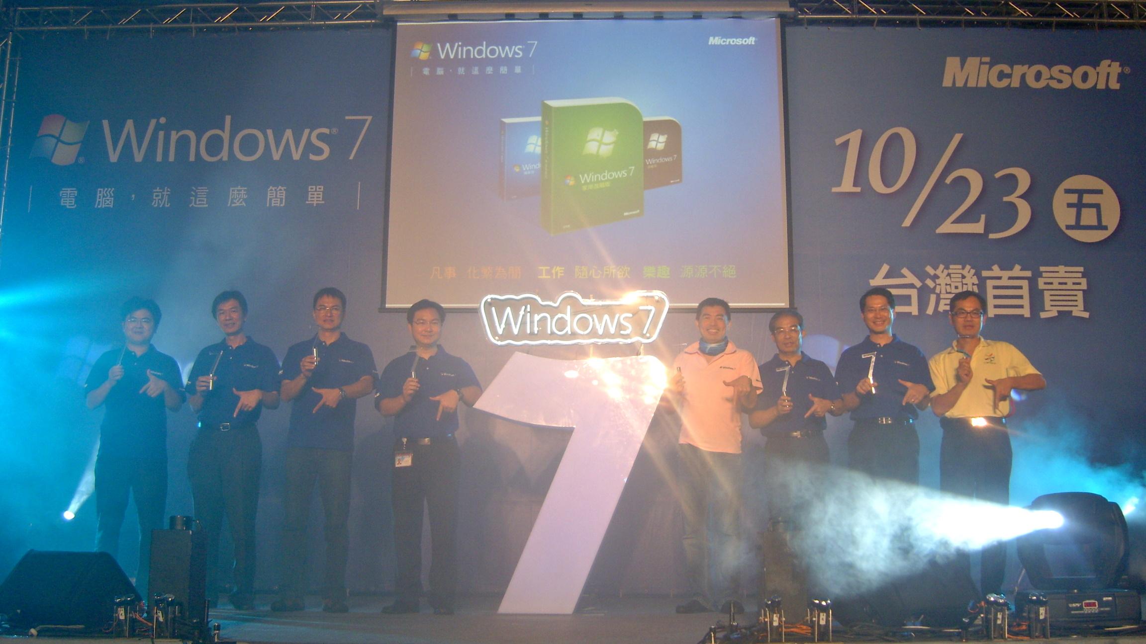 Windows 7 - Wikiwand