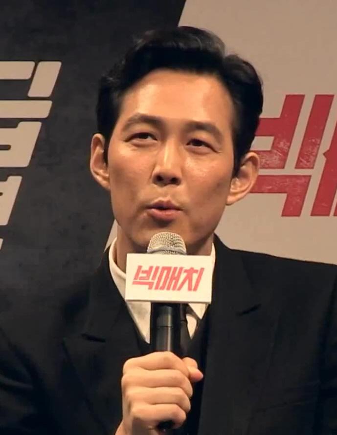 Lee Jung Jae Wikipedia